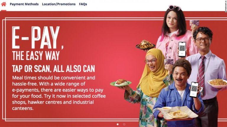 シンガポール政府のCM、俳優の扮装に「人種差別的」と非難