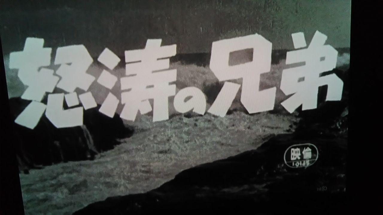 中山昭二の画像 p1_28