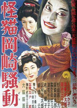 入江たか子の画像 p1_13