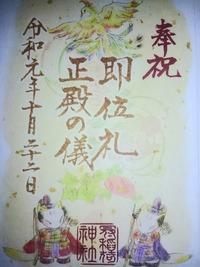 KIMG4674