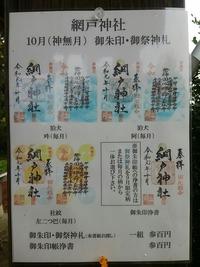 KIMG4680
