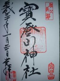 KIMG2604
