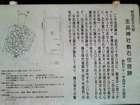 7c0a598b.jpg