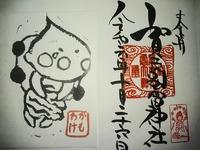 KIMG4695
