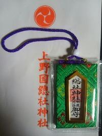 KIMG4048