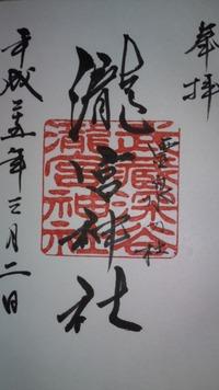b18801a6.jpg