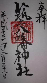 bf987706.jpg