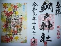 KIMG4683