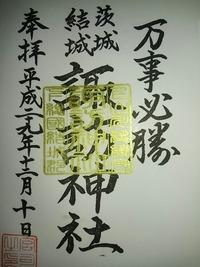 KIMG2301
