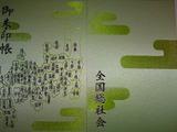 cd33ab51.jpg