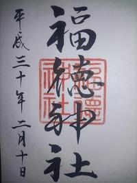 KIMG2710