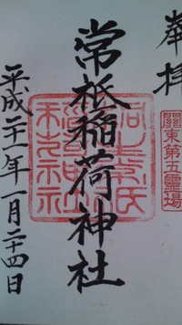 d71b7552.jpg