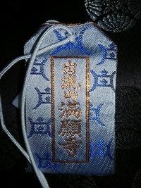KIMG3156