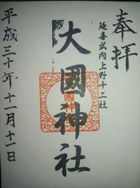 KIMG3405