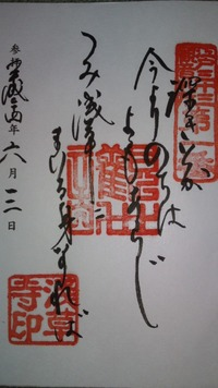 fddb1933.jpg