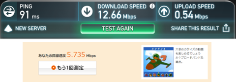 wimax温泉