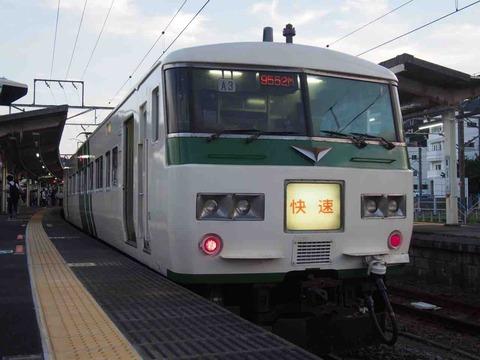 IMG_8270