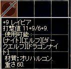 LinC1891