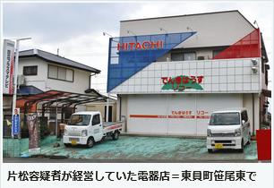 2019-02-08 (1)中日新聞