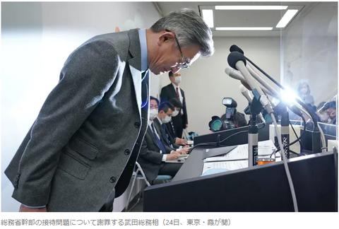2021-02-24 日本経済新聞 (1)
