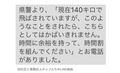 週刊文春 2019年11月14日号(2)