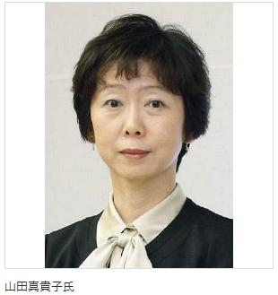 2021-3-1 東京新聞