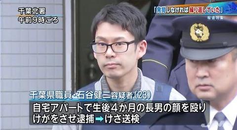 2019-12-07 TBS NEWS (1)