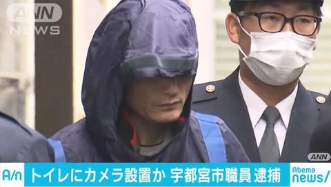 2019-12-10_テレ朝NEWS