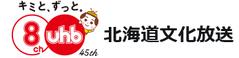 北海道文化放送