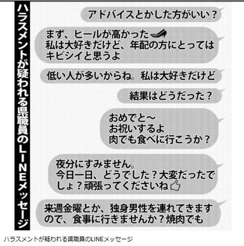 2018-6-24、佐賀新聞