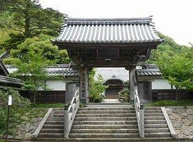 hosshinji