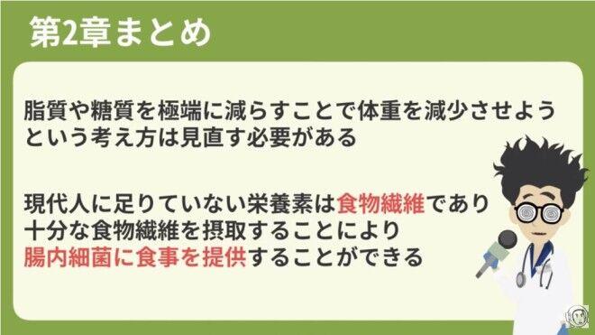 210211-2daichonoyakuwari