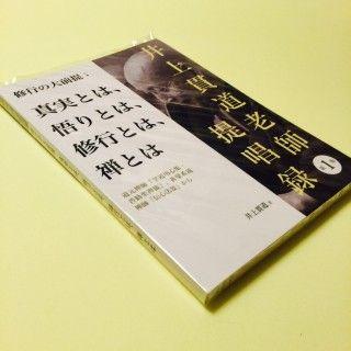 kandoroshibook