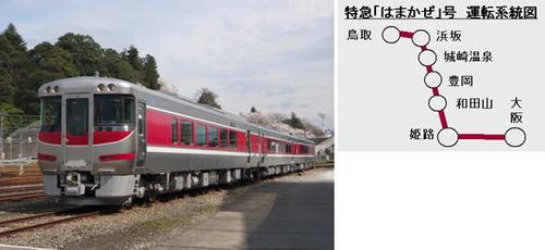 1_20100721_kaiken03