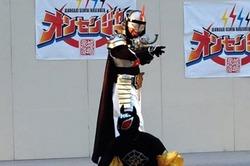 kigawa-ru