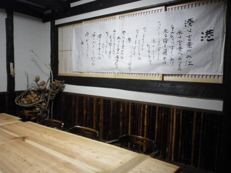 09料理お食事会 023