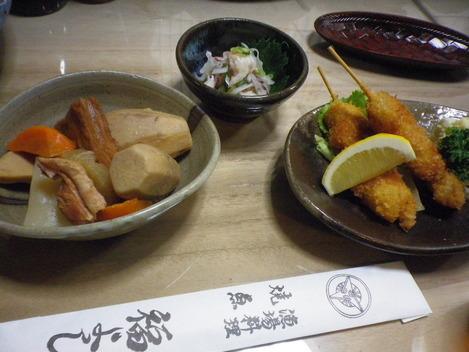 09料理お食事会 008