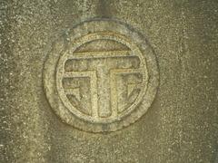 長野の旅2011 117