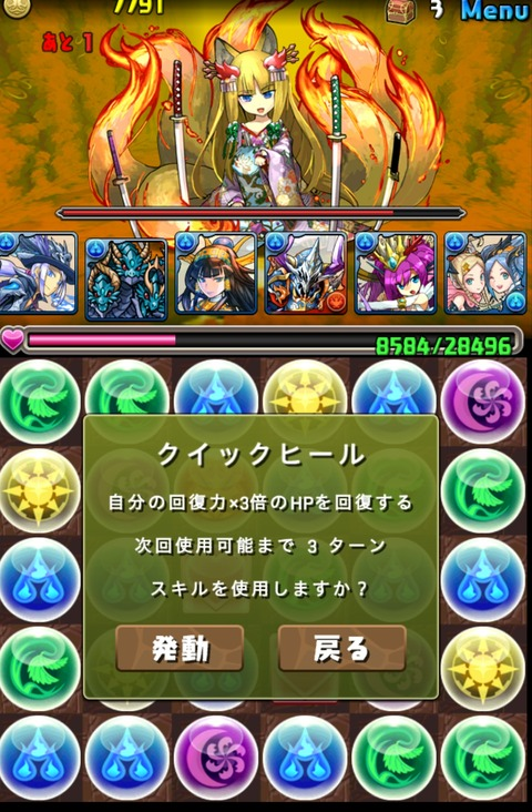 Screenshot_2013-10-27-14-18-31_1