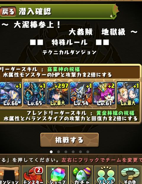 Screenshot_2013-10-27-14-14-11_1