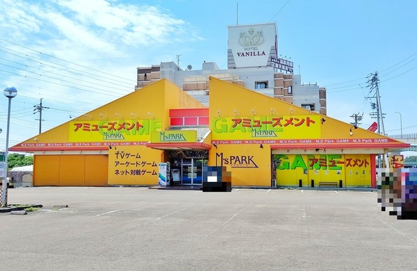 mspark1