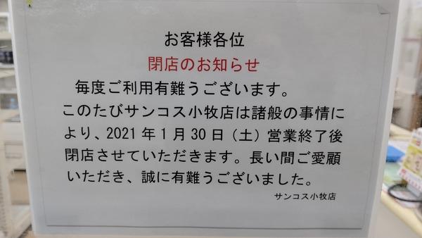 DSC_2919-01