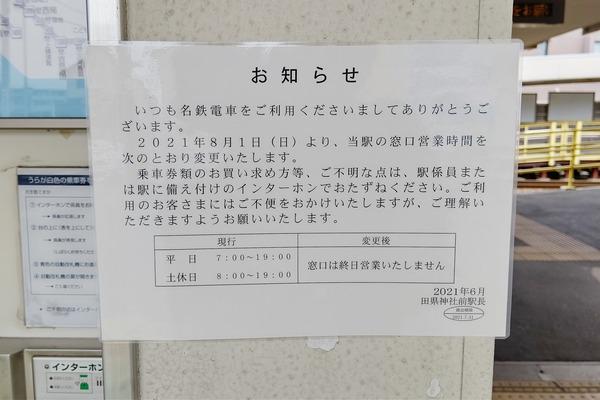 DSC_5023-01