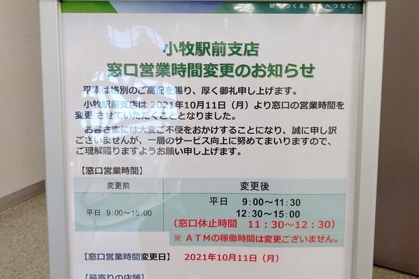 DSC_5546-01