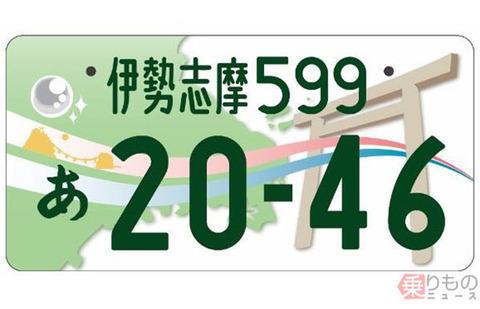 20200505-00095976-norimono-001-10-view