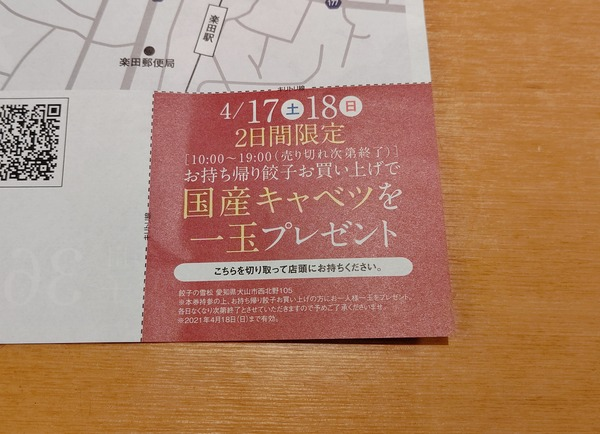 DSC_3929-01