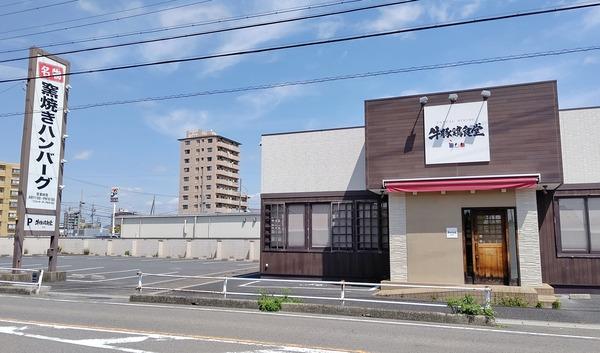DSC_3904-01