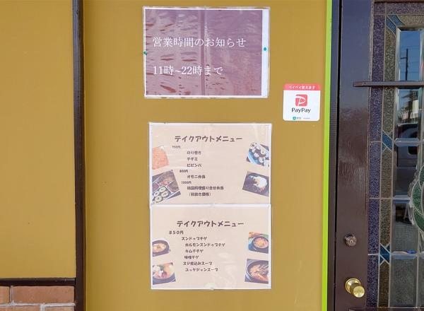 DSC_2228-02
