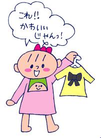 双子を授かっちゃいましたヨ☆-10151歳10ヵ月04