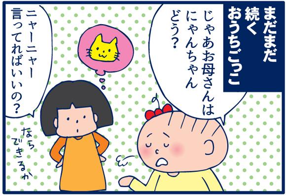 0819読書02